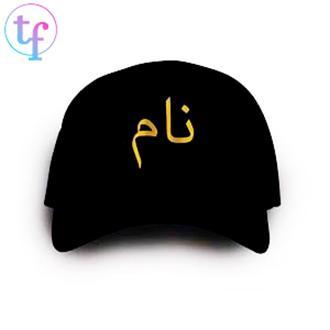 fed6e91de44 Buy Mens Caps   Hats   Best Price in Pakistan - Daraz.pk