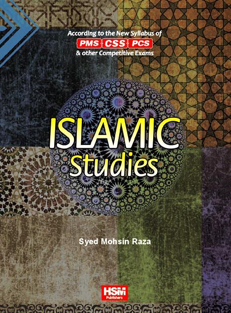 Islamic Studies For CSS