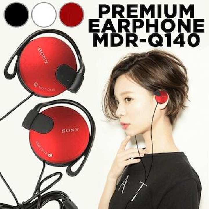 MDR-Q140 Mini Headphones - High Quality Sound Super Bass - Comfortable - Multicolor