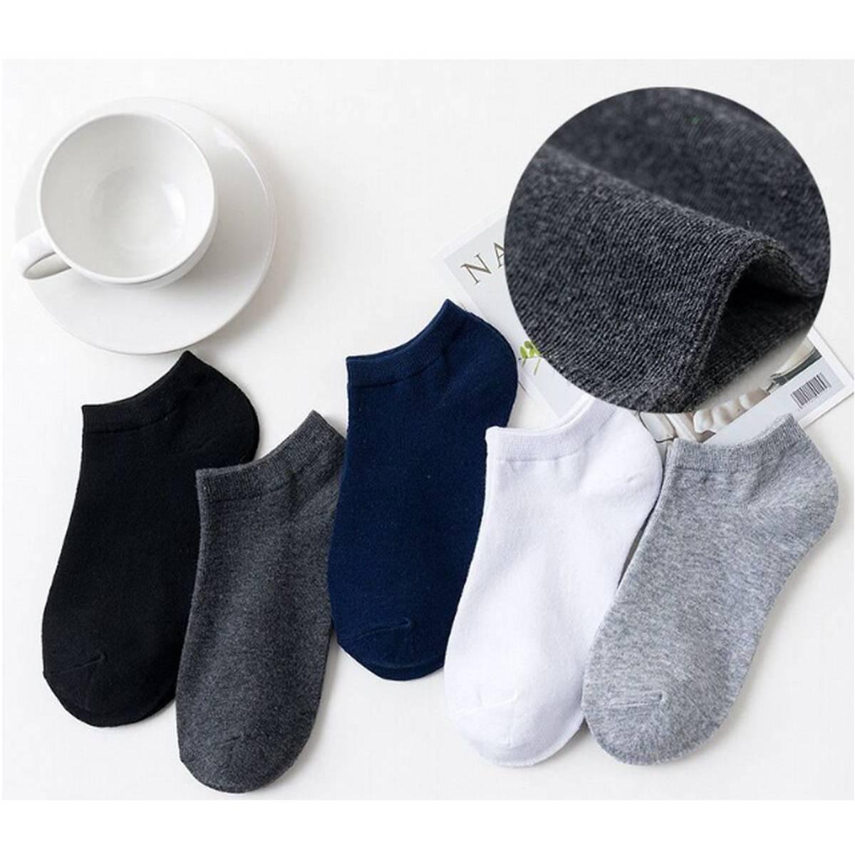pack of 5 ankle socks