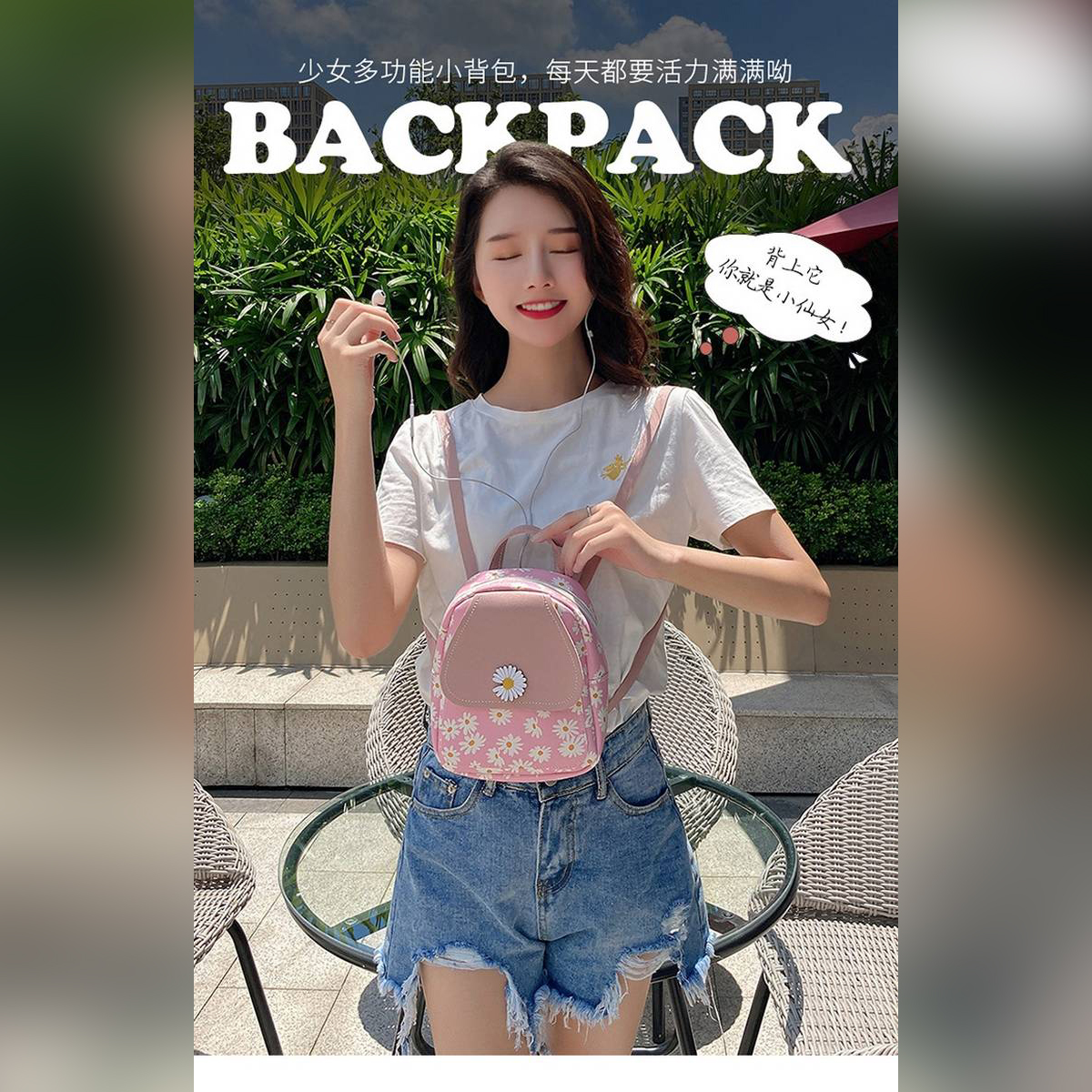 3 Styles Use Print Mini Backpack For Girls