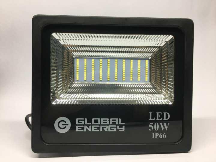 LED FLOOD LIGHT 50W - IP66 - White(GLOBAL ENERGY)