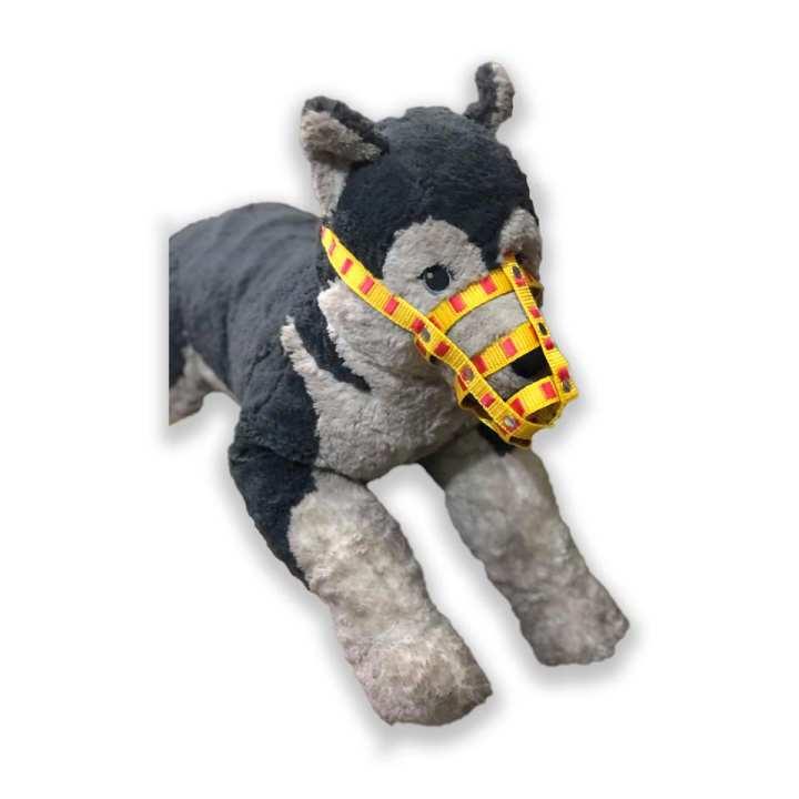 Dog Muzzle -Parachute-Adjustable