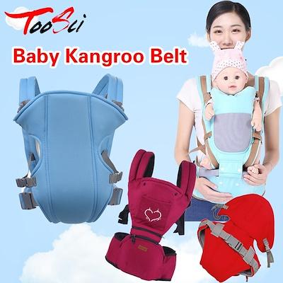 RSS Hot Flash Sale Baby Carrying Belt Portable Kangaroo Carrier Backpacks