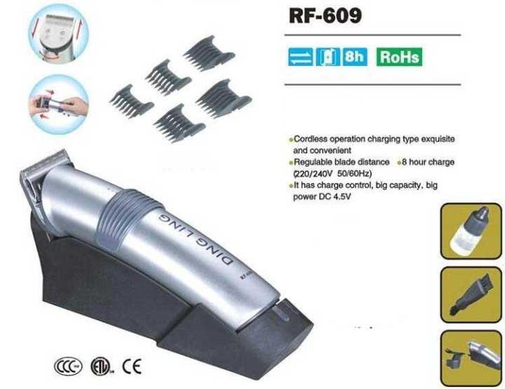 Dingling RF-609 Hair Clipper
