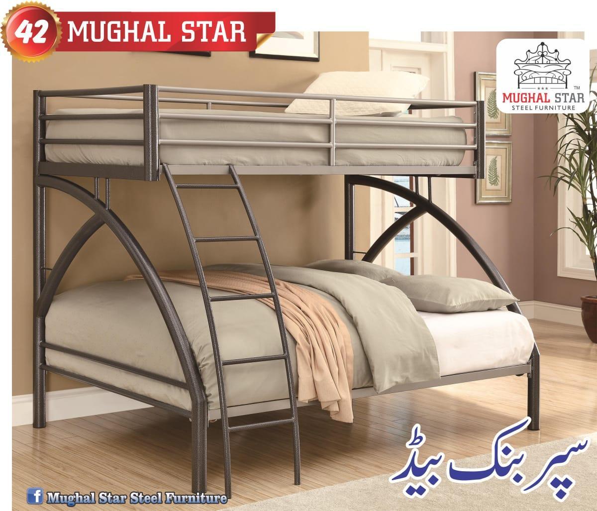 Buy Comfortable Beds Best Price In Pakistan Daraz Pk