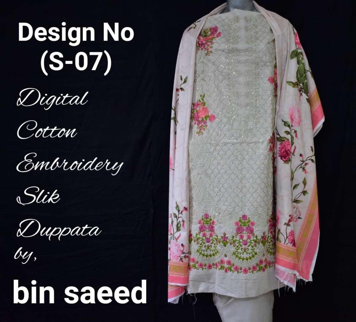 a8b3a03c7b Silk Dupatta Original Bin Saeed Embroidered Unstitched Lawn 3 Pcs