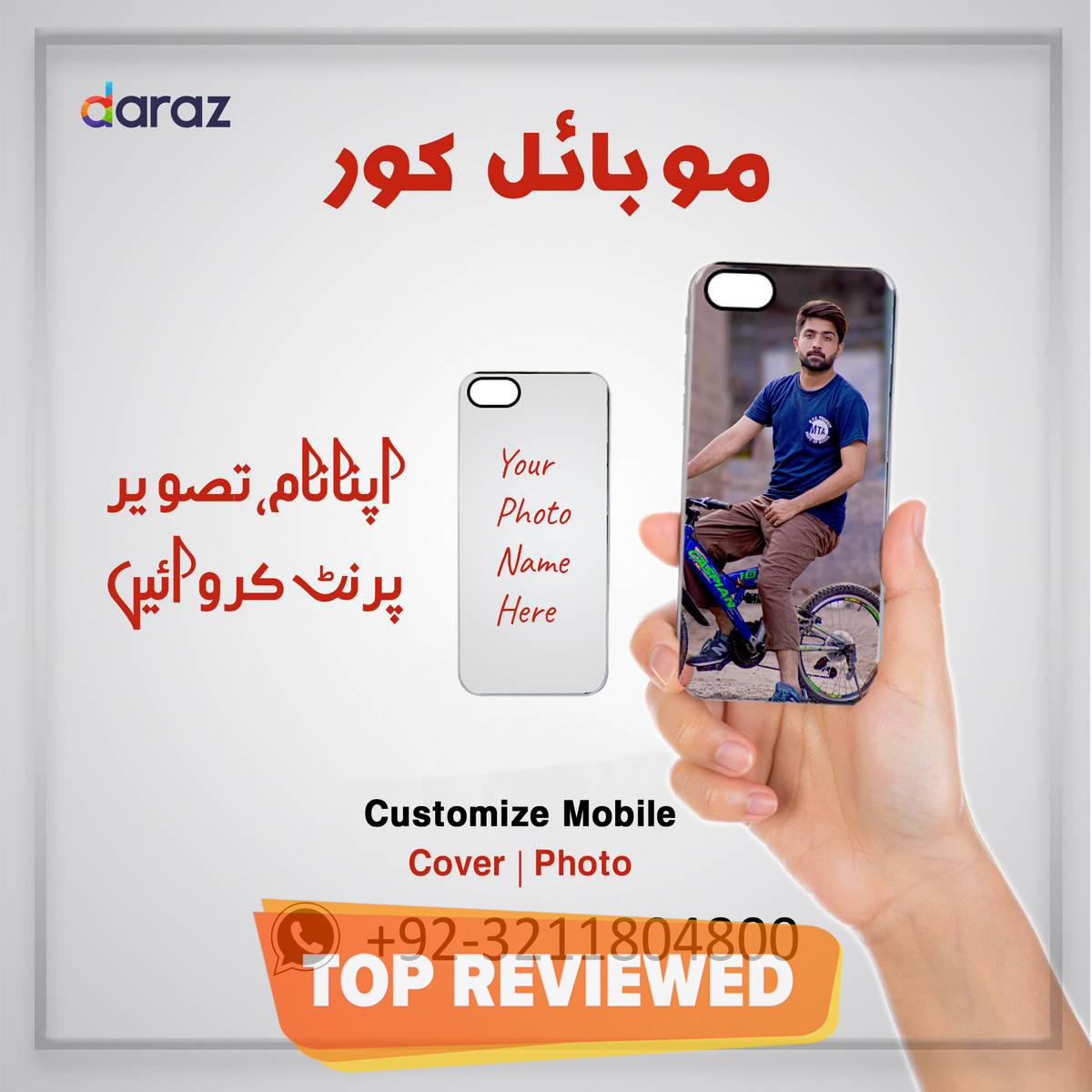 Print your Photo on Mobile Cover
