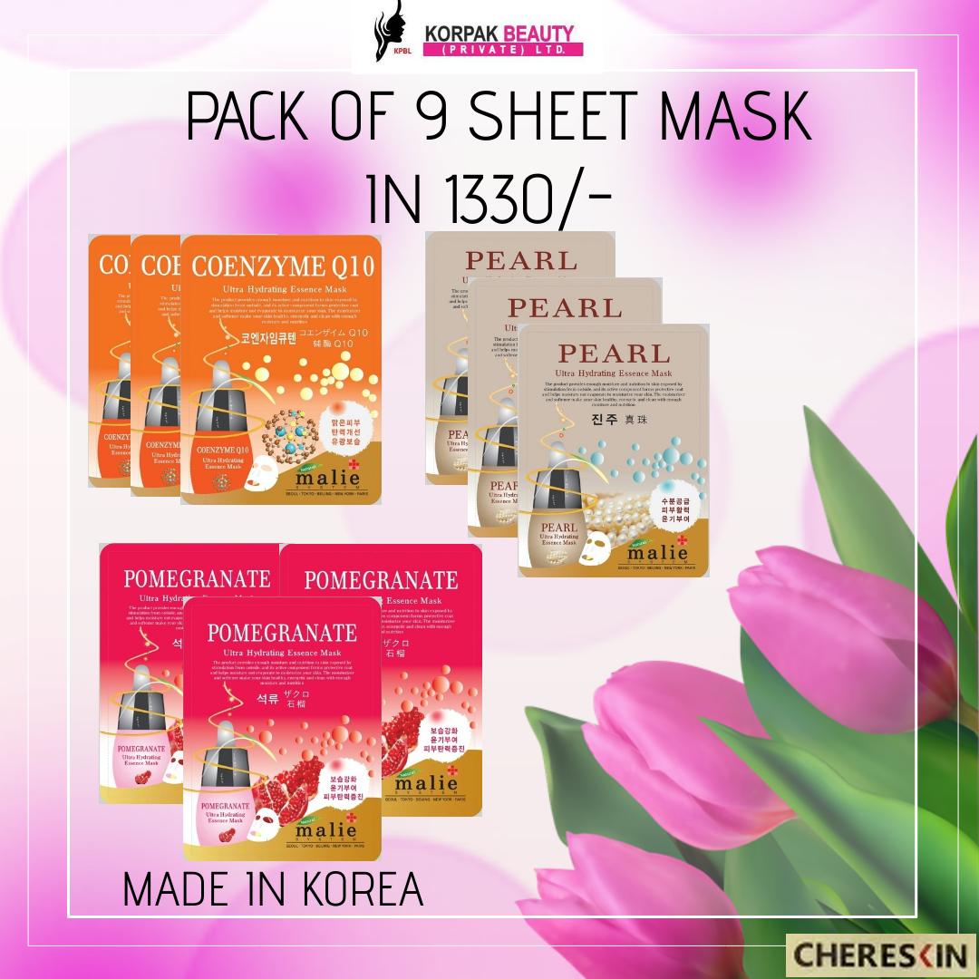 Malie Facial Mask. Buy 7 Get 2 FREE.