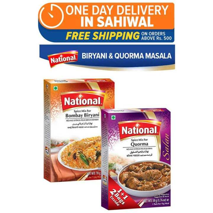 National Spices 100 gms Pack of 2 (Biryani & Qorma) (One day delivery in Sahiwal)