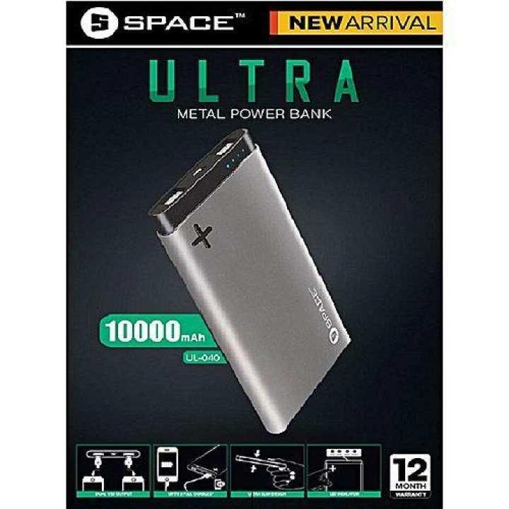 SPACE ULTRA Metal Power Bank UL-040 10000mAh