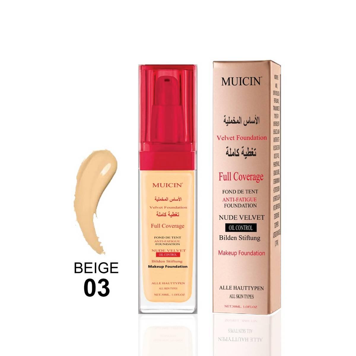 MUICIN Velvet Full Coverage Foundation - 30ml