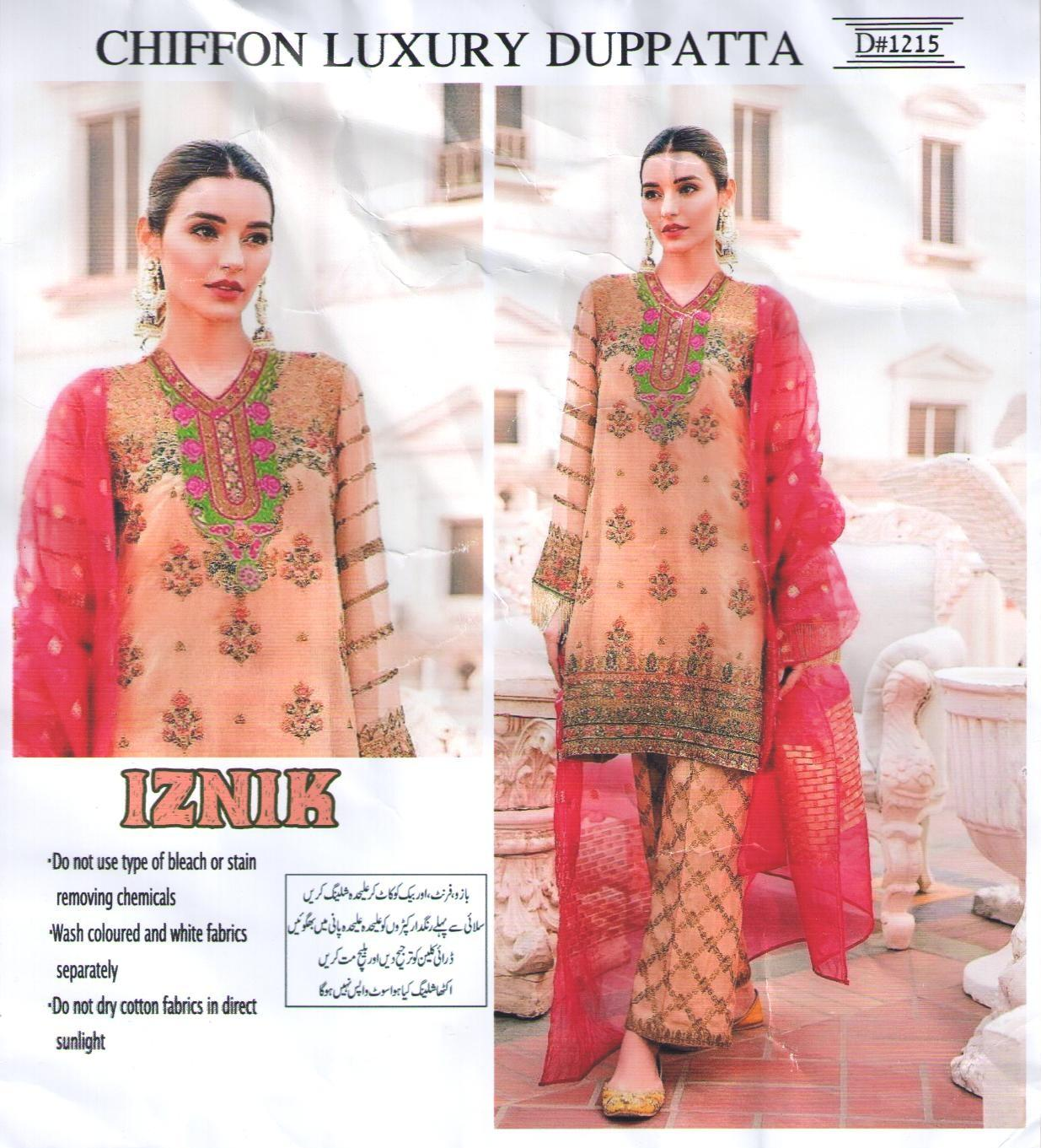 c334d5fa8a Lawn Summer Collection 2019 Sale: Pakistani Lawn Dresses - Suits ...