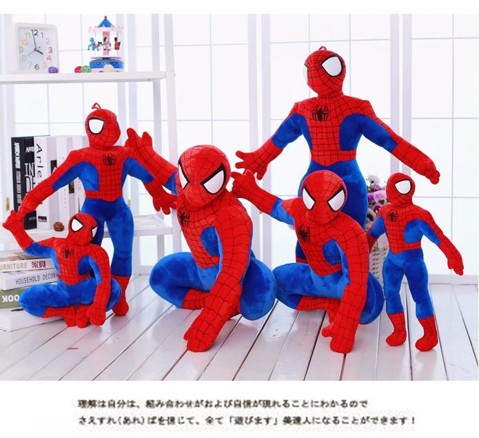 The Avengers Movie Dolls Plush Toys Stuffed Figure Captain America Spiderman Toys for Children Girls Birthday Toys