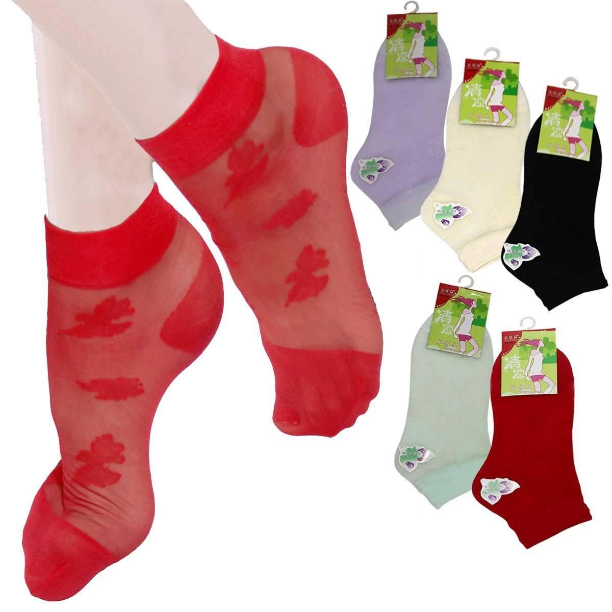 3 Pairs / Net Breathable Comfortable Socks For Women / Girls