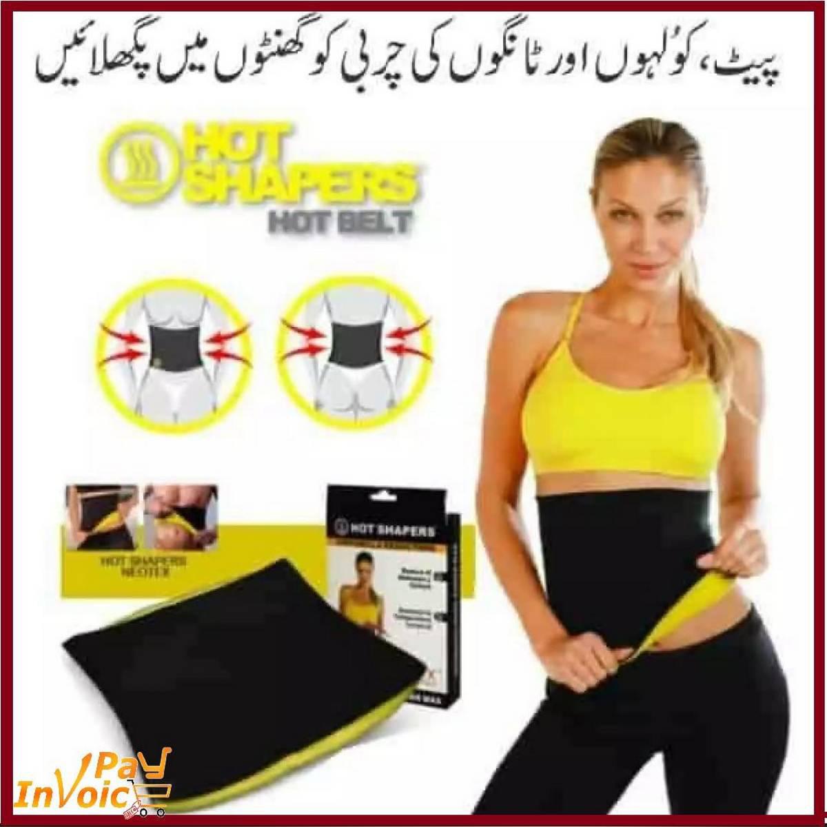 IP Hot Shapers Belly Slimming Belt / Tummy Trimmer Belly Fat Burner Lean Body for Men & Women / Hot Belt unisex