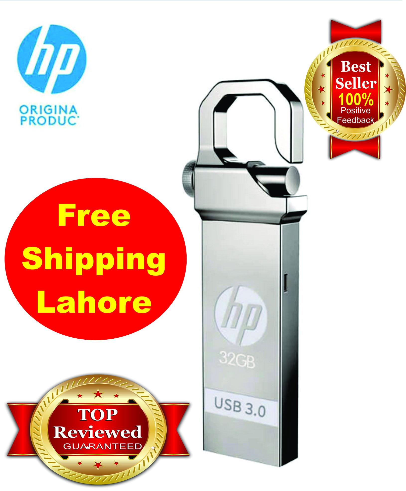 HP USB 3.0 Flash Drive 16GB, 32GB, 64GB