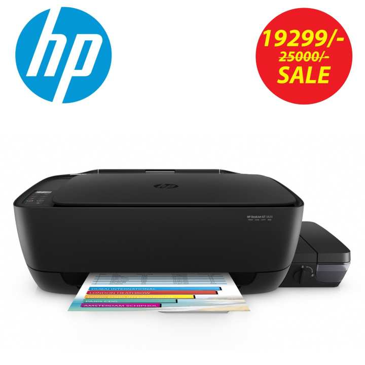 Hp DeskJet GT 5820 All-in-One Printer (P0R21A)