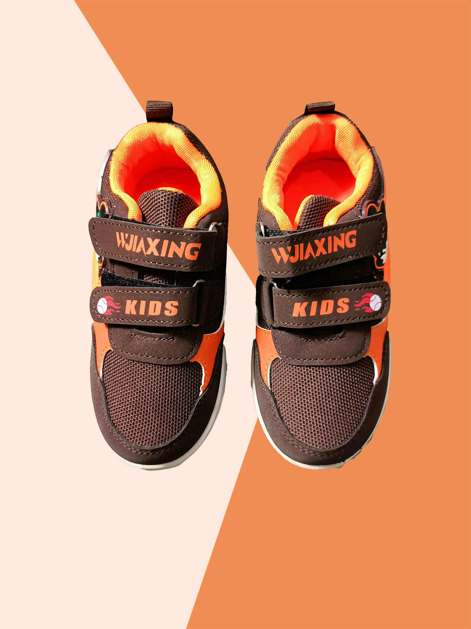 IMPORTED Stylish Kids Shoes with Light BROWN