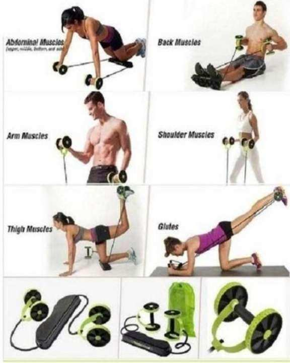 Extreme Exercise Tool - Resistance Workout Set