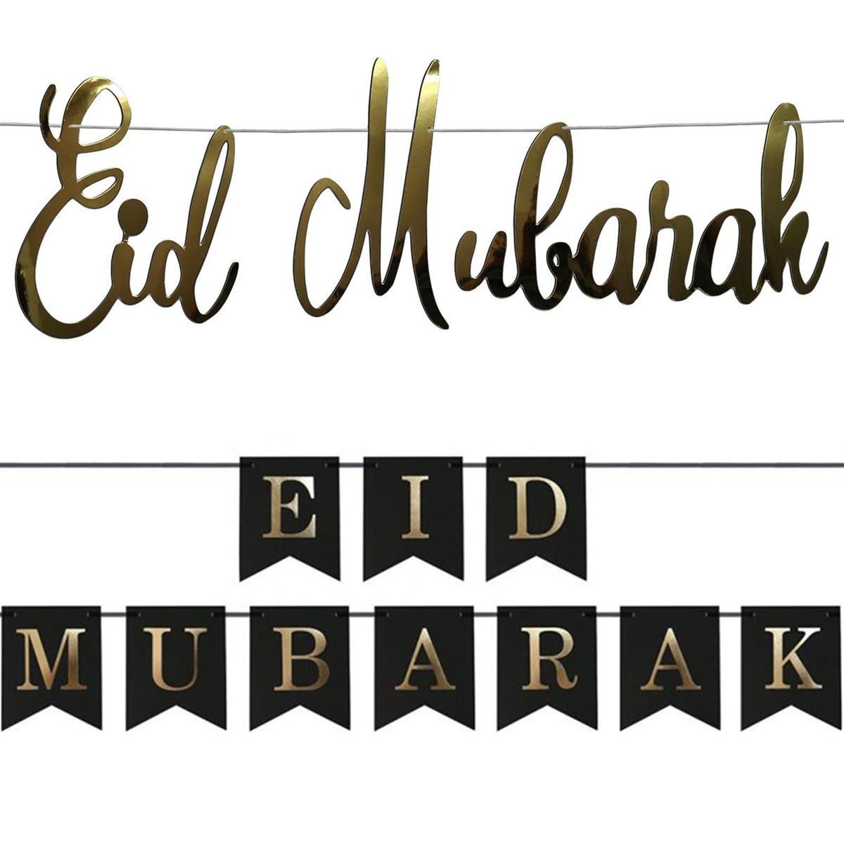 Happy Island 12 15cm Eid Mubarak Ramadan Kareem Pennant Bunting Eid Muslim Islam Decorations Buy Online At Best Prices In Pakistan Daraz Pk