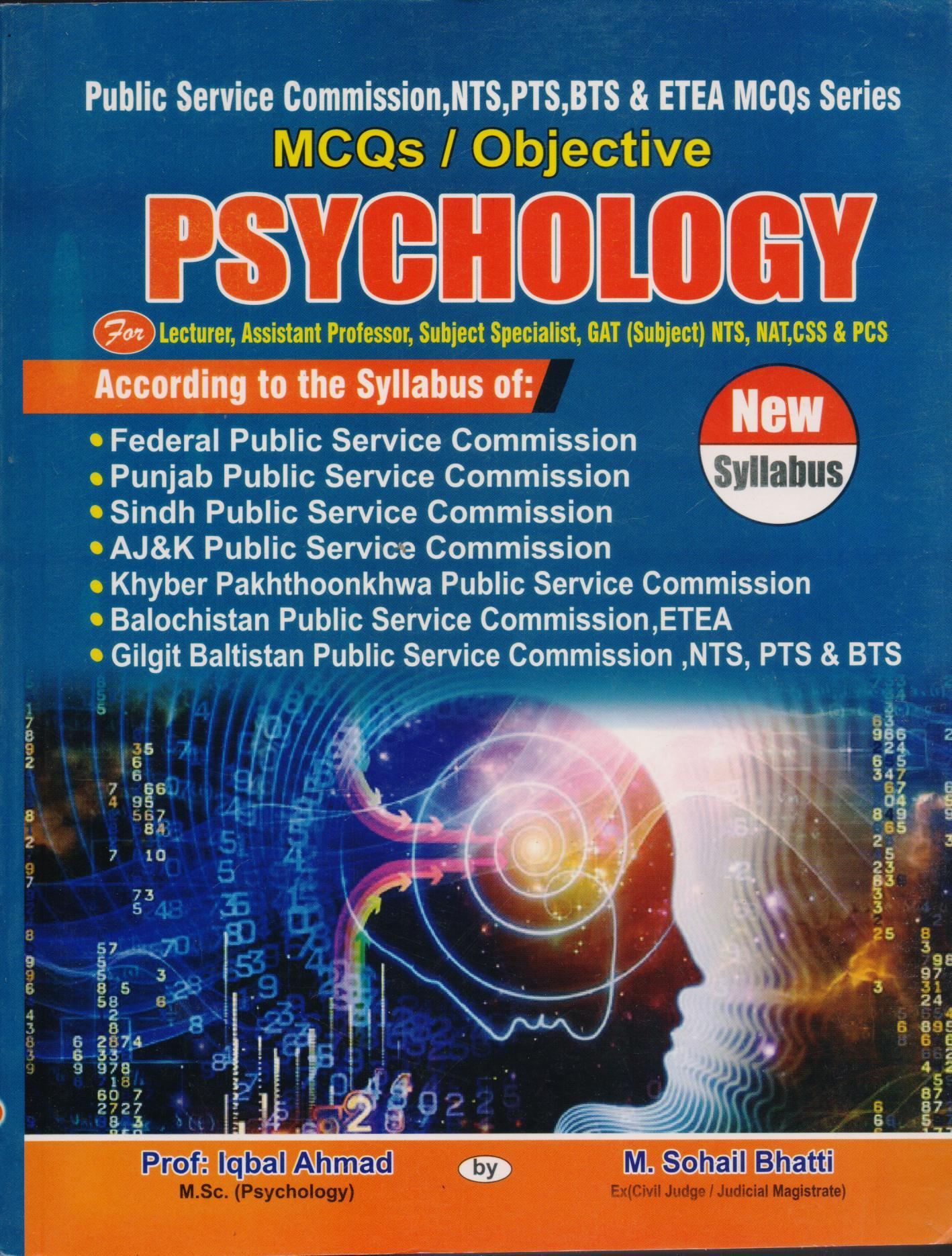 MCQs/Objective Psychology for Lecturer,Assistant Professor,Subject  Specialist, Test Guide, CSS & PCS by Muhammad Sohail bhatti