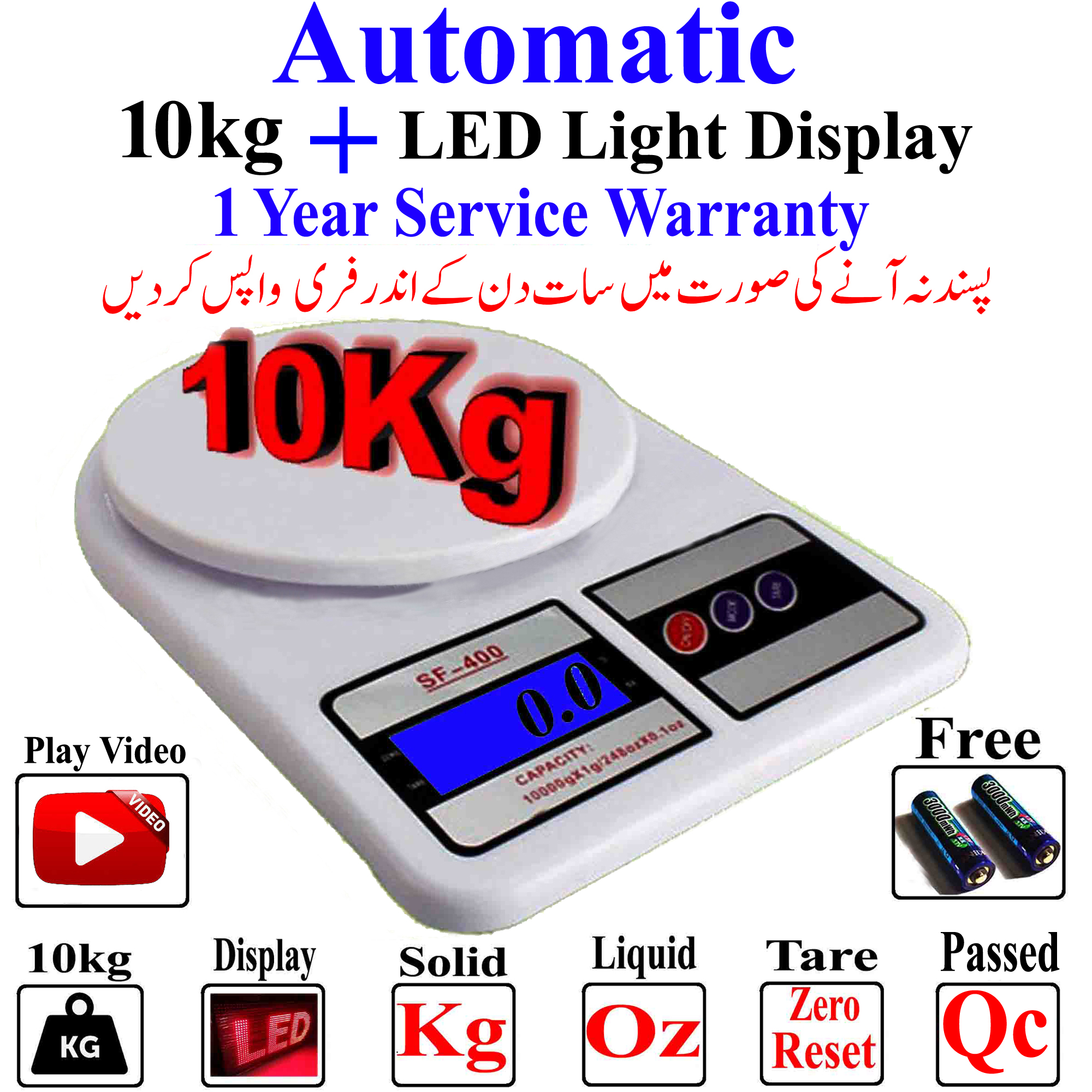 Electronic Digital Kitchen Scale Digital Weight Machine Digital Weight Scale Digital Weighing Scale Digital Weighing Machine Digital Mini Scale Small Scale Weight Machine Digital Pocket Scale Table Jewelry Food Vegetable Fruit liquid Scale Weight Machine