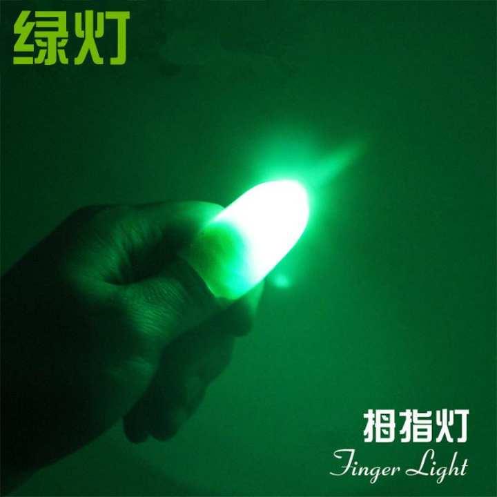 Huilopker 1 Pair Creative Magic Thumb Tip LED Light Magic Trick Finger Lights for Dance Party Props - Blue/Green/Red Light