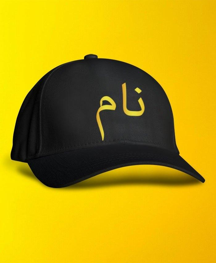3a43188d74d14 Buy Mens Caps   Hats   Best Price in Pakistan - Daraz.pk
