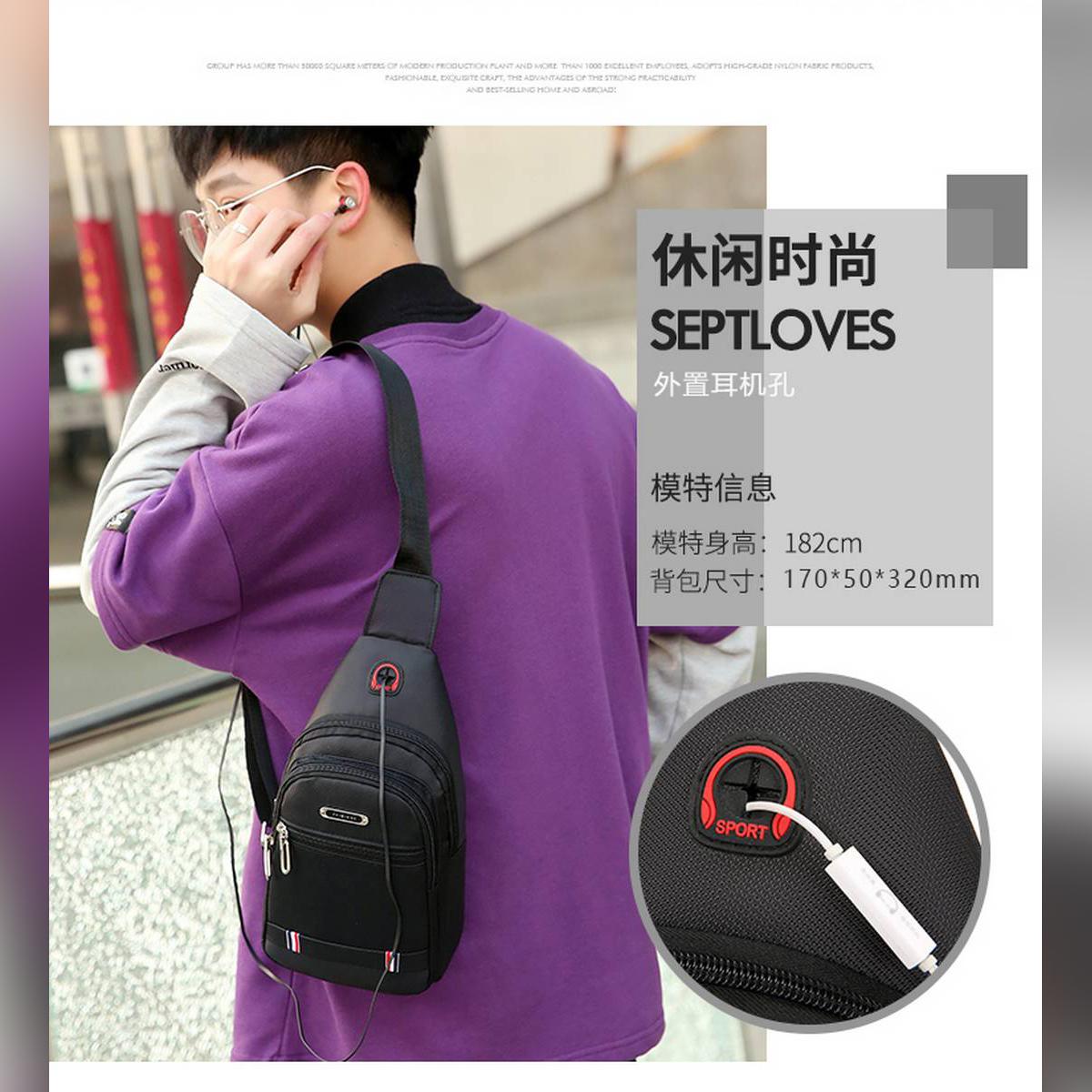 Xierya Men Chest Bag Simple Storage Bag Travel Small Backpack Black Crossbody Bag Mini Coffee Bag Shoulder Bag Satchel Hand Bags