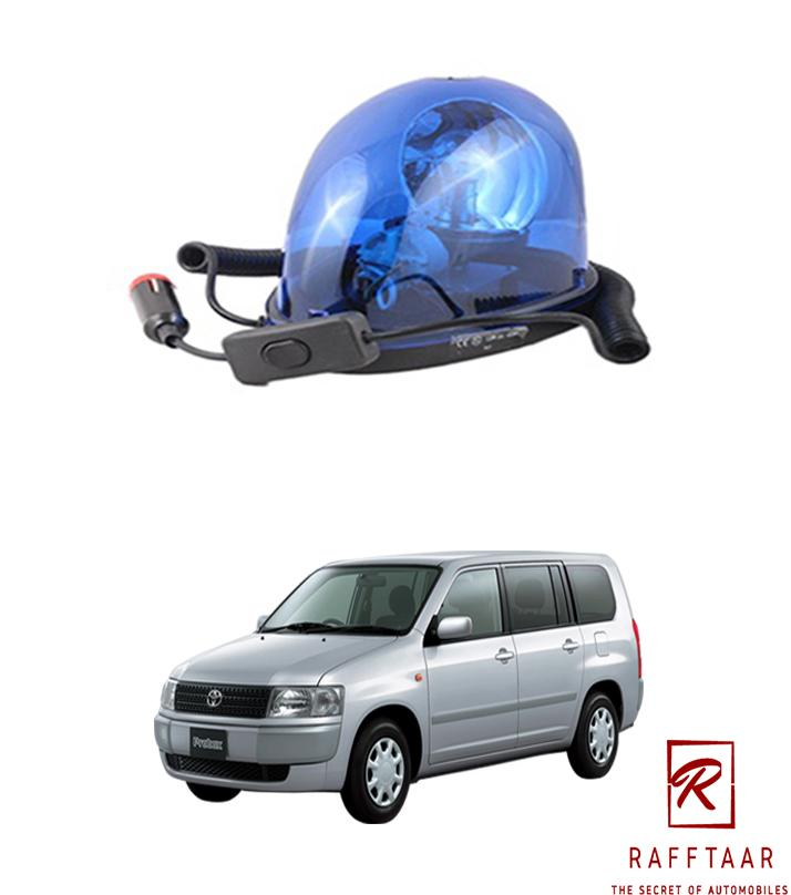 Blue Police light for Toyota Probox