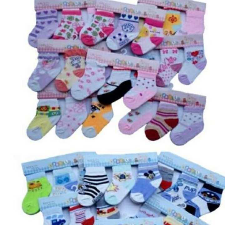 pack of 4 pcs  baby socks 6 pcs