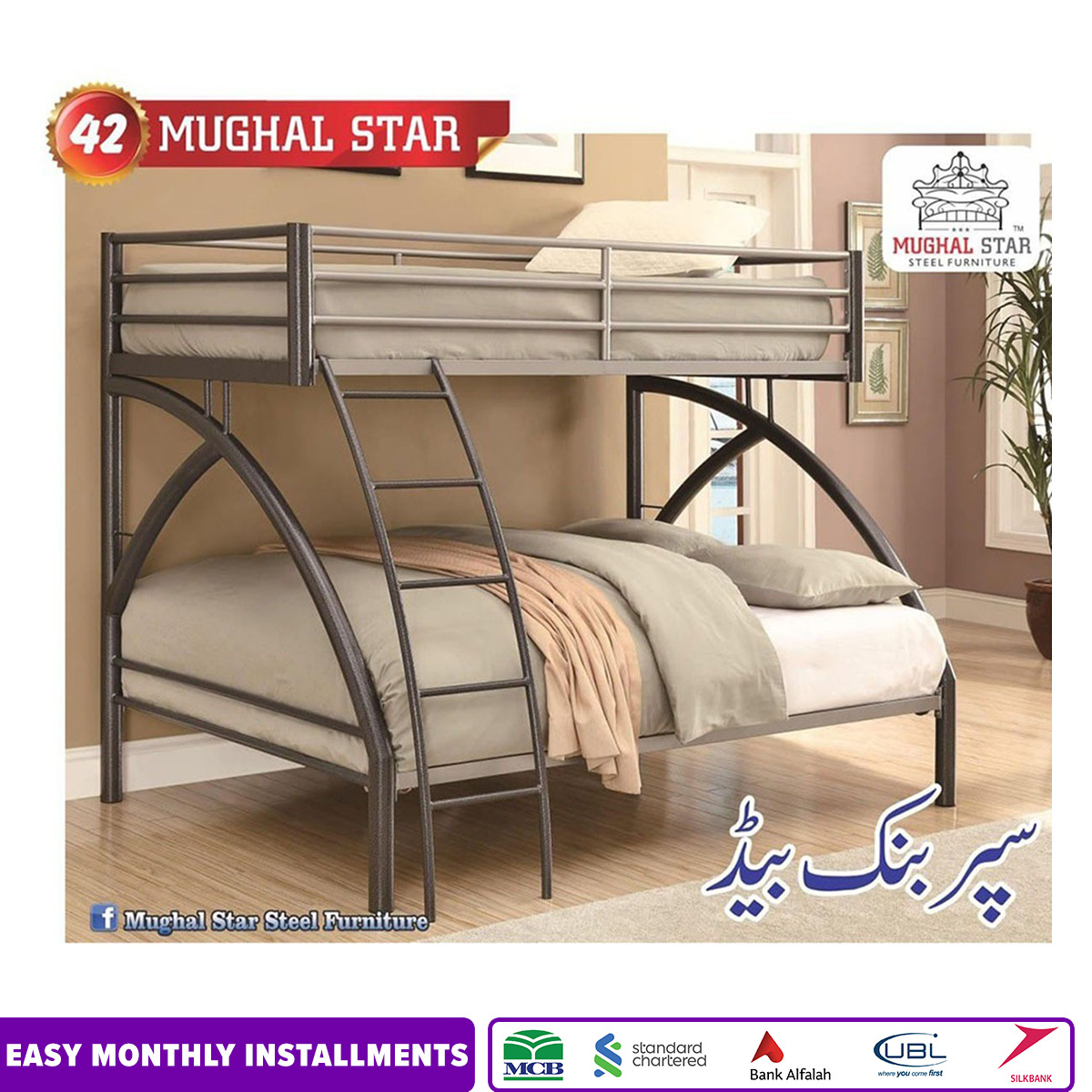 Super Bunk Bed, Iron Bed , Mughal Star Steel Furniture