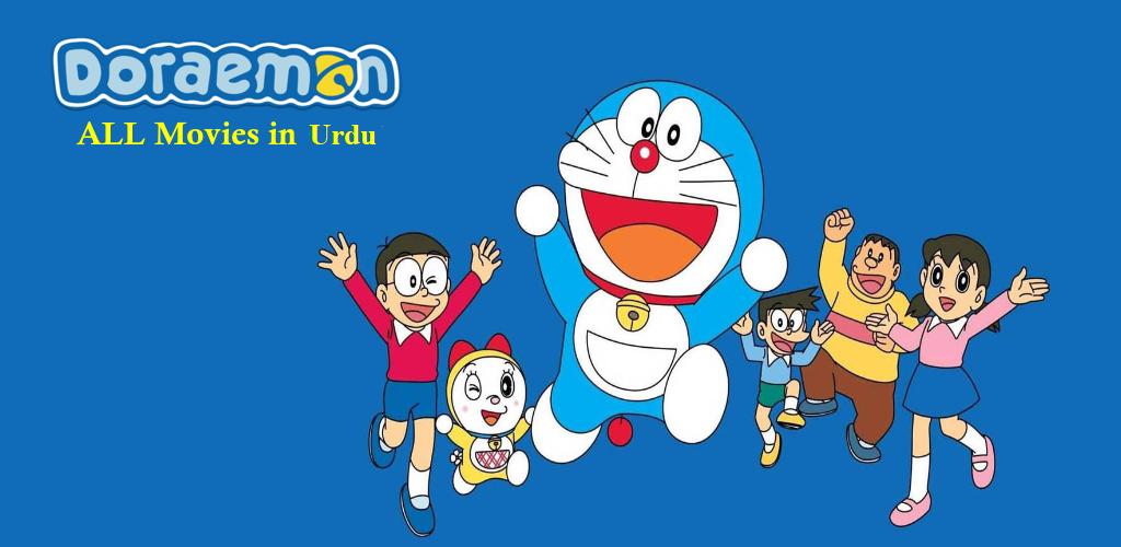 Doraemon All 28 movies  DVD  Urdu 480p