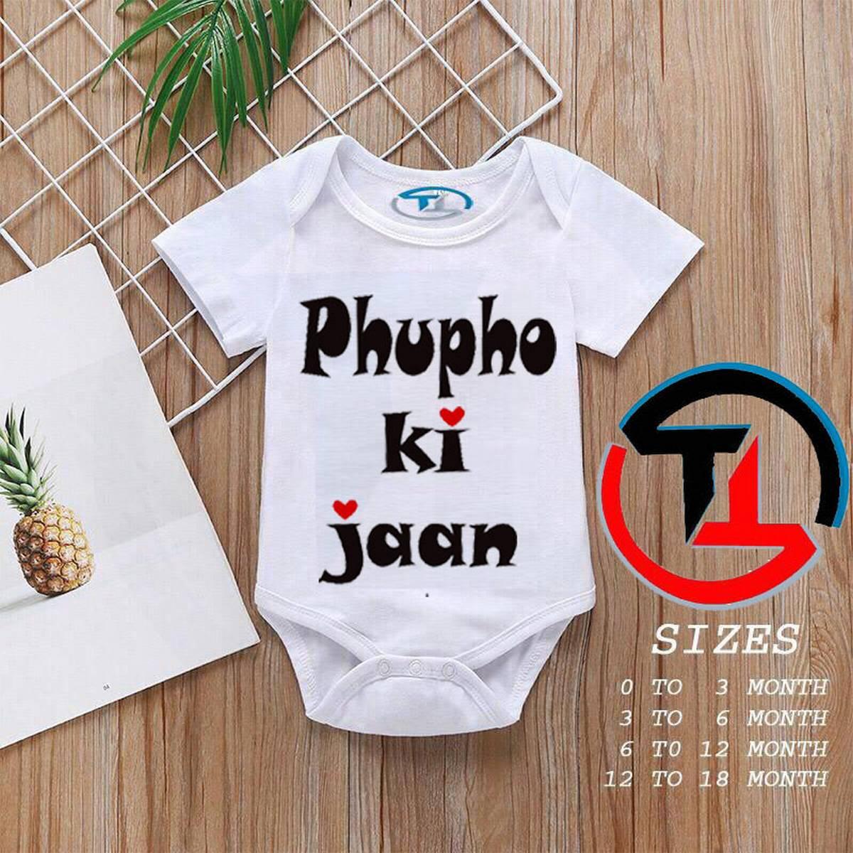 Baby Girls and Boys Half Sleeves Cotton Body suits Summer Wear, Romper Infants Onesies (PHUPO KI JAN)