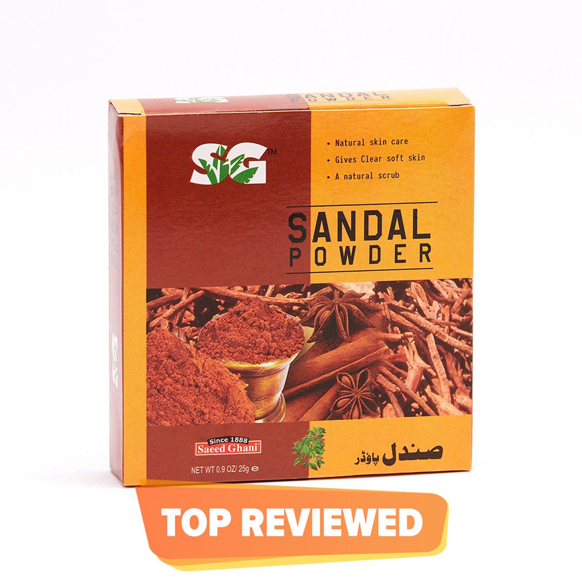 Saeed Ghani Sandal Wood Powder (25gm)