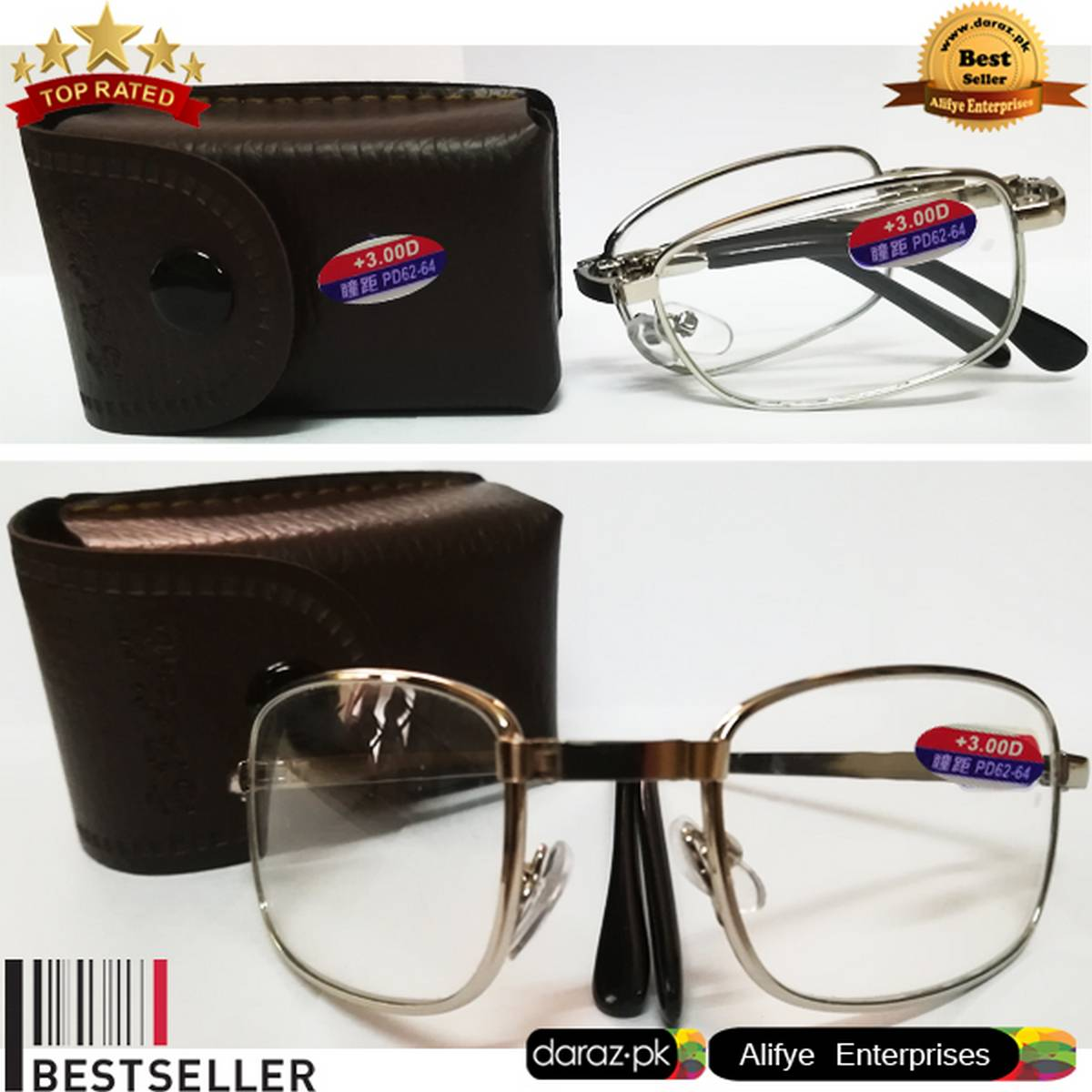Imported Foldable Optical Reading Glasses +3.00 Prescription Eyeglass Metal Men & Women Ray Computer Working Folding Reading Glasses with Case