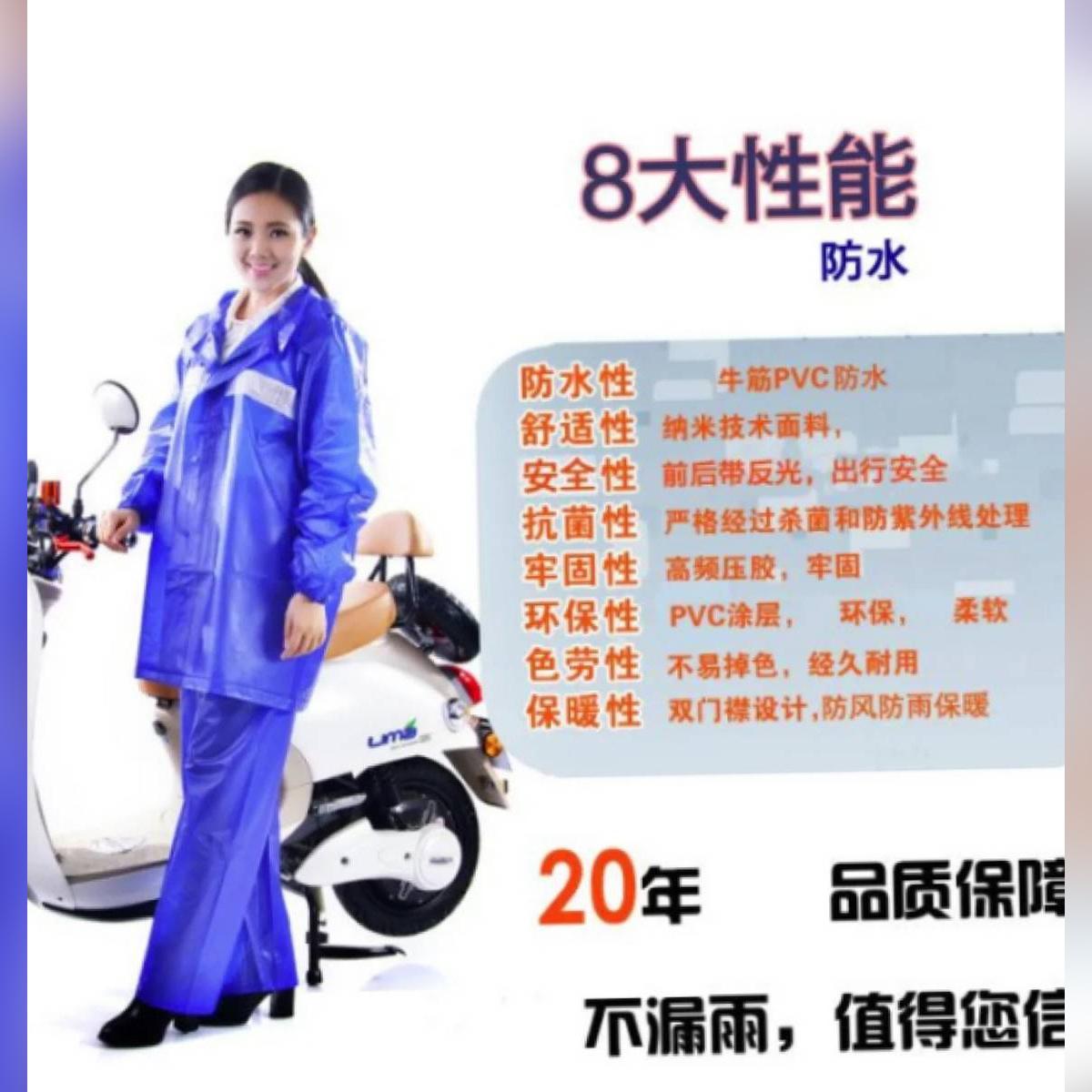 KOREAN PVC GREEN COLOUR RUBBER COATED RAIN COAT SUIT (MEN&WOMEN)
