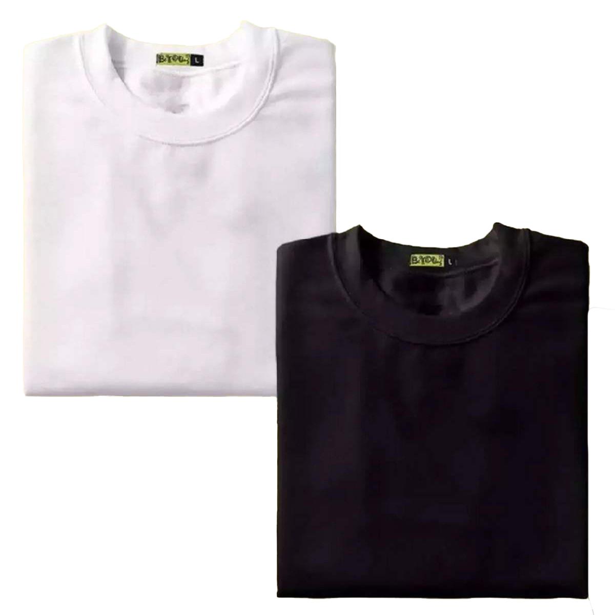 Pack of 2 plain balck and white T-shirt