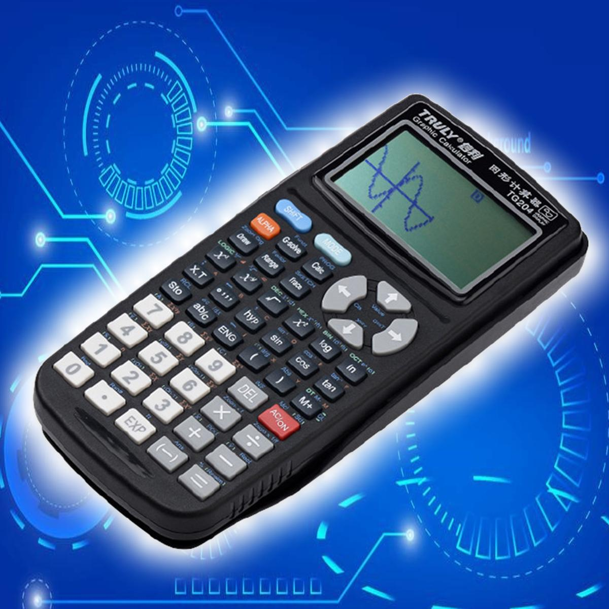 The Old Tree Scientific Graphing Graphic Calculator SAT Exam MATH SCHOOL  GRAPHING Function
