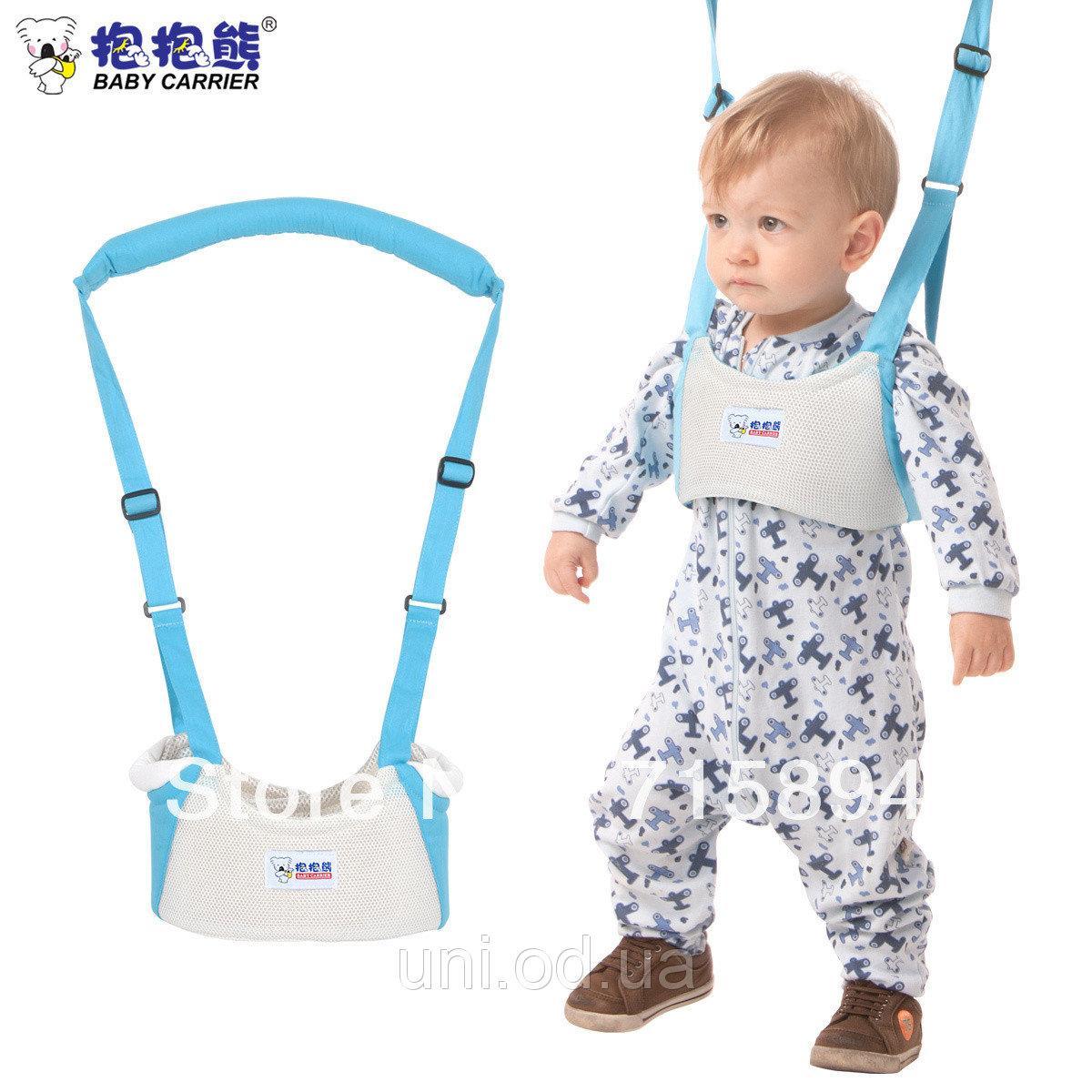 Zhengyuebaobao Moon Walk Basket Type Toddler Baby Belt