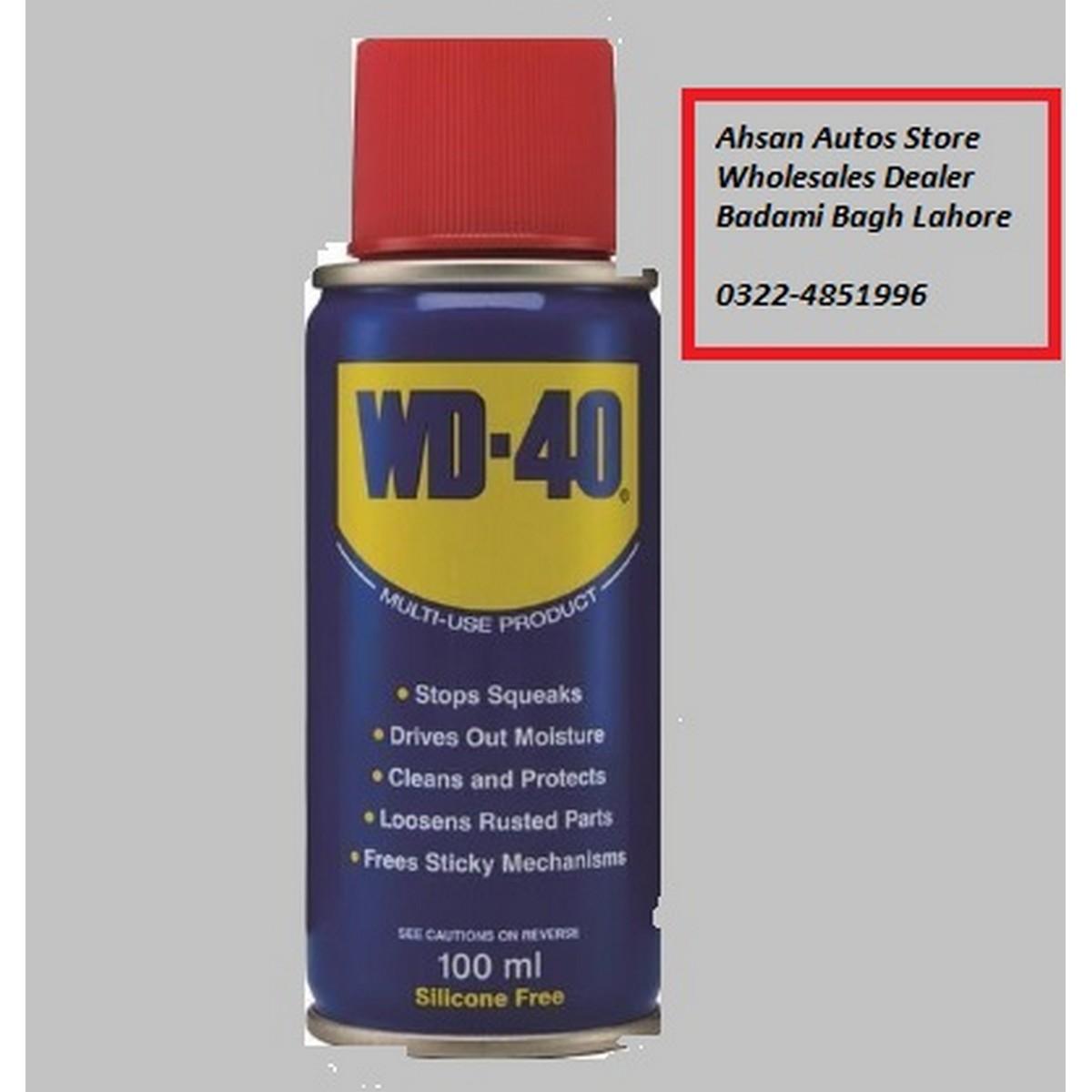 WD40 Spray (100ml) Made in UK Anti Rust   Zang Remover