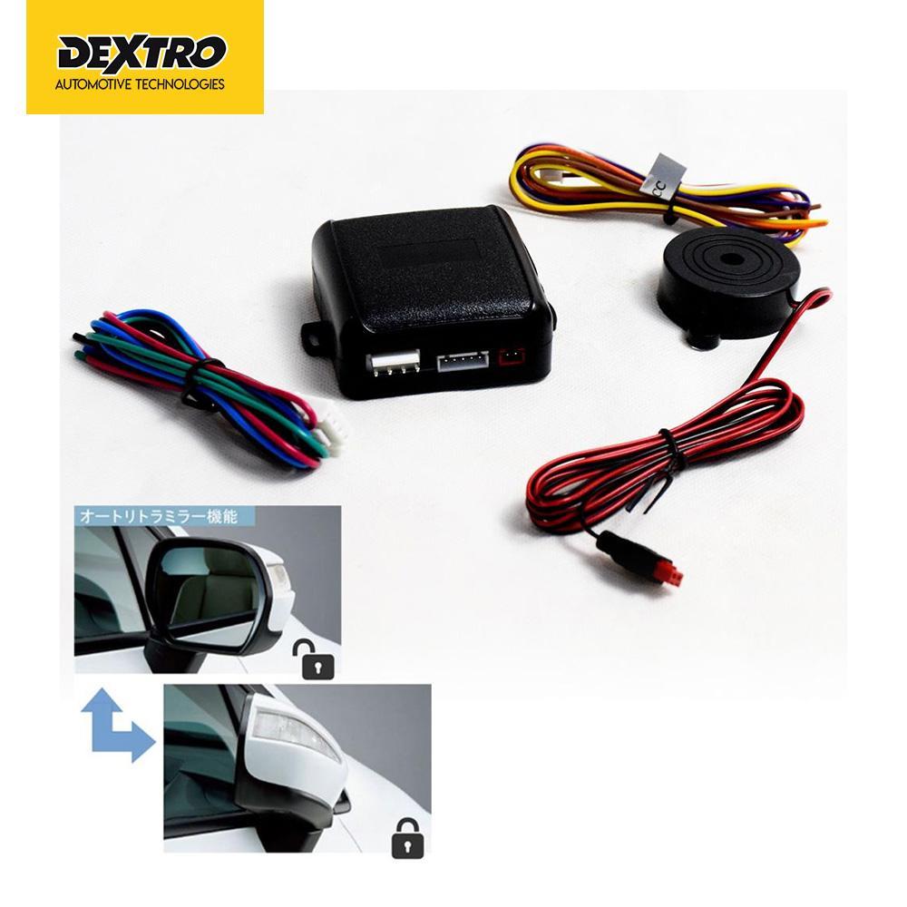 Dextro Universal 12V Car Side Mirror Folding System Auto Side Mirror Folding Kit Universal