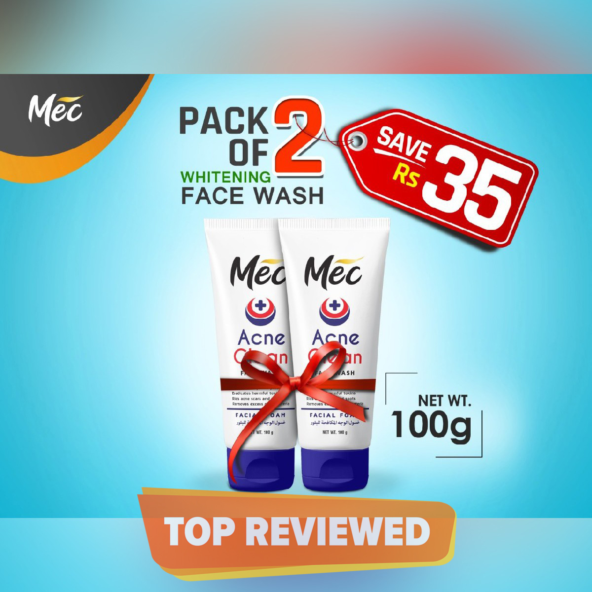 Mec Whitening Acne Clean Face Wash (Pack of 2)