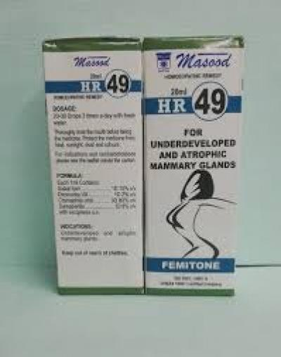 MASOOD HR 49 Drops For Females( PACK OF 2)