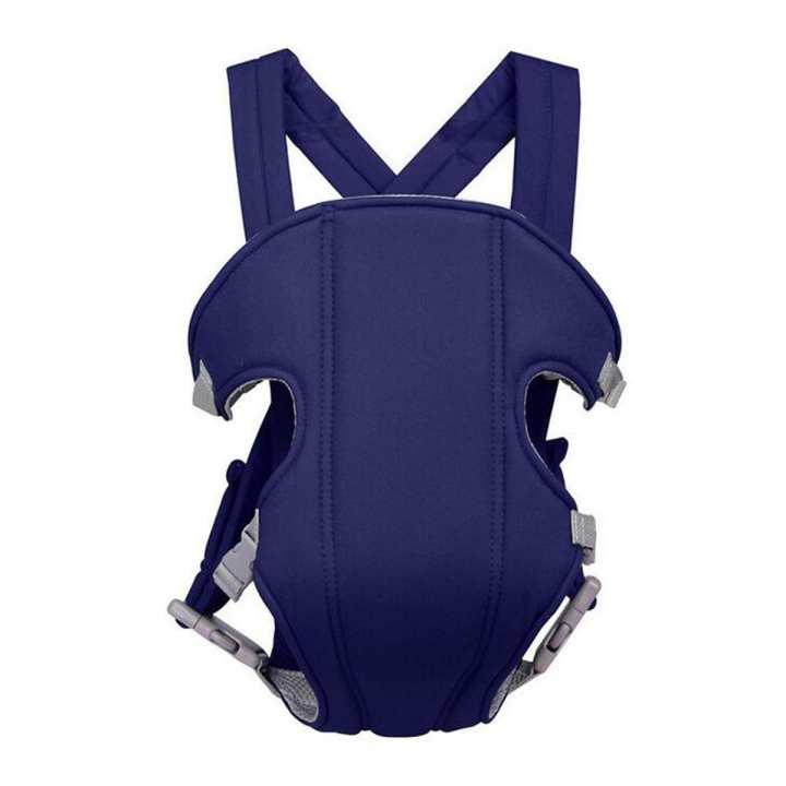 QIUSHOU Breastfeeding Infant Wrap Carrier Adjustable Backpack Baby Sling Newborn