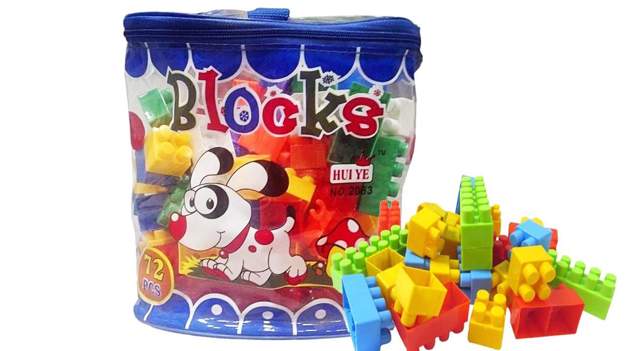 Building Blocks Toy For Kids - 72 Pcs