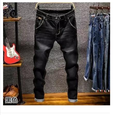 Stylish Black Men's Jeans Pant