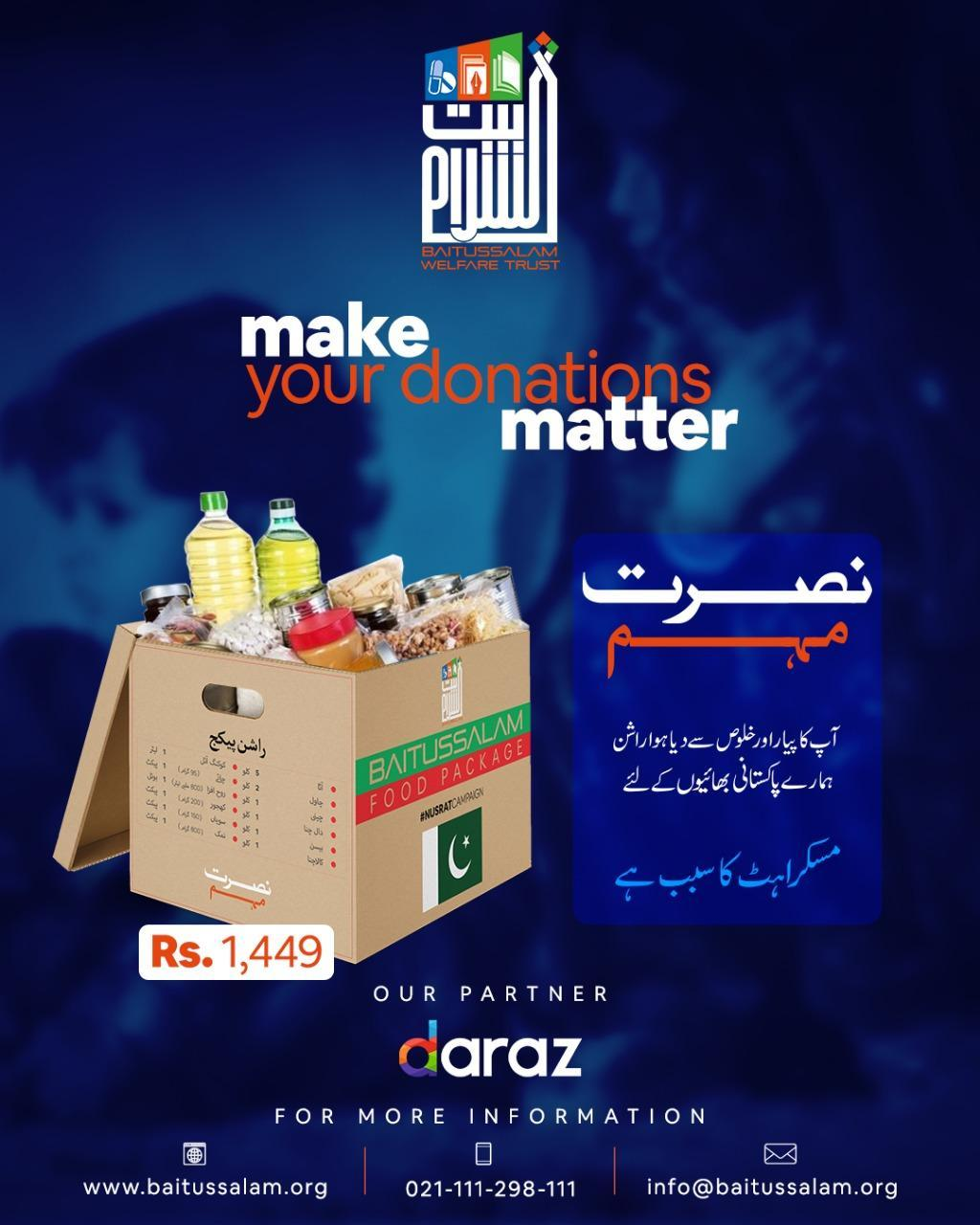 Baitussalam - Donate Food Pack (Domestic - Zakat)