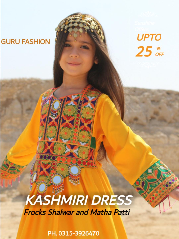 Kashmiri Dress Frock shalwar and matha patti